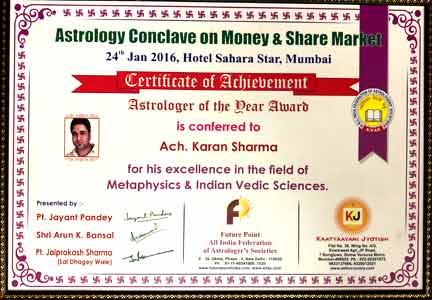 Free Astrology - +91-9915014230 - nepal